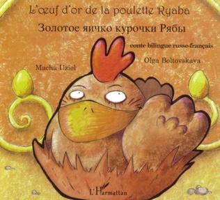 Couverture L'œuf d'or de la poulette Ryaba