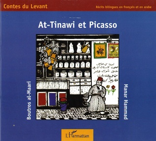 Couverture At-Tinawi et Picasso