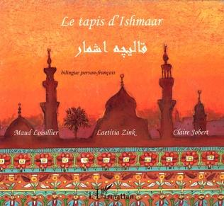 Couverture Le tapis d'Ishamaar