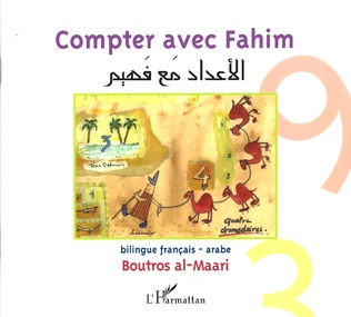 Couverture Compter avec Fahim