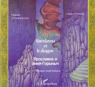 Couverture Yaroslavna et le dragon