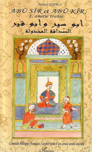 Couverture Abu Sir et Abu Kir