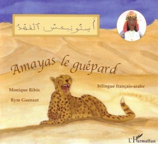 Couverture Amayas le guépard