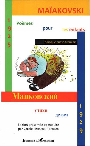 Couverture Poèmes pour les enfants (1925-1929)