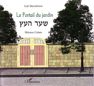 Couverture Le portail du jardin