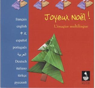 Couverture Joyeux Noël