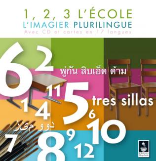 Couverture 1, 2, 3, l'École