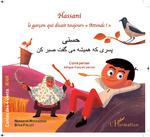 Hassani - Nassereh Mossadegh