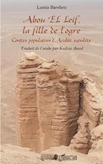 Abou El Leif, la fille de l'ogre - Kadria Awad