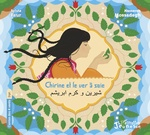 Chirine et le ver à soie - Nassereh Mossadegh, Sylvie Faur