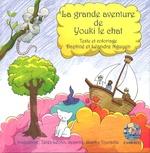 La grande aventure de Youki le chat -