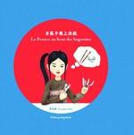 La France au bout des baguettes - Yuanfen Xiao