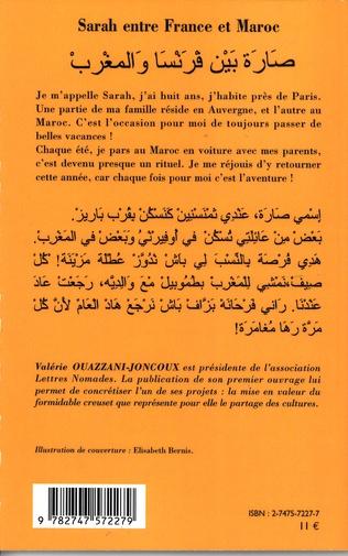 4eme Sarah entre France et Maroc