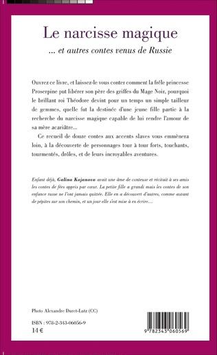 4eme Le narcisse magique